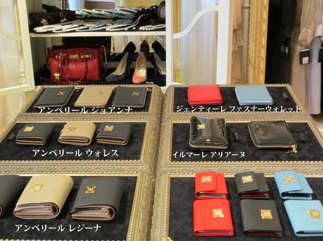 ココマイスターのレディース財布