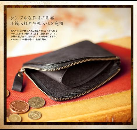 ナポレオンカーフ L字 財布