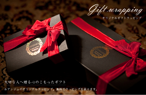 lehange_gift3.jpg