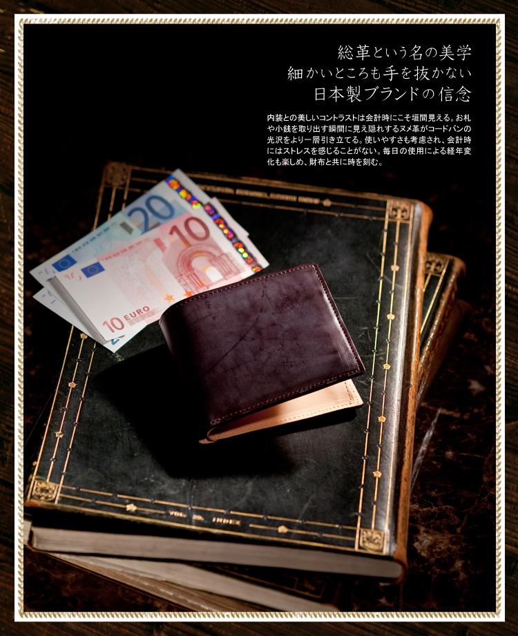 http://www.xn--bckf8ba5azb8ksc6j9c.com/img/cordvan-purse_kage01.jpg