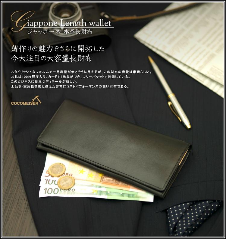 http://www.xn--bckf8ba5azb8ksc6j9c.com/img/japponewallet.jpg