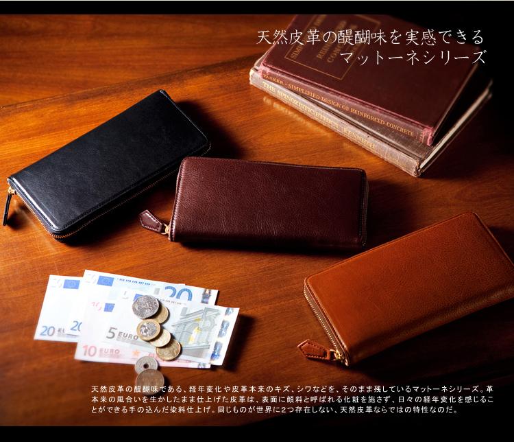 http://www.xn--bckf8ba5azb8ksc6j9c.com/img/mattonelargewallet07.jpg